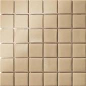 12.5 in. x 12.5 in. Capri Beige Grip Glass Tile-DISCONTINUED